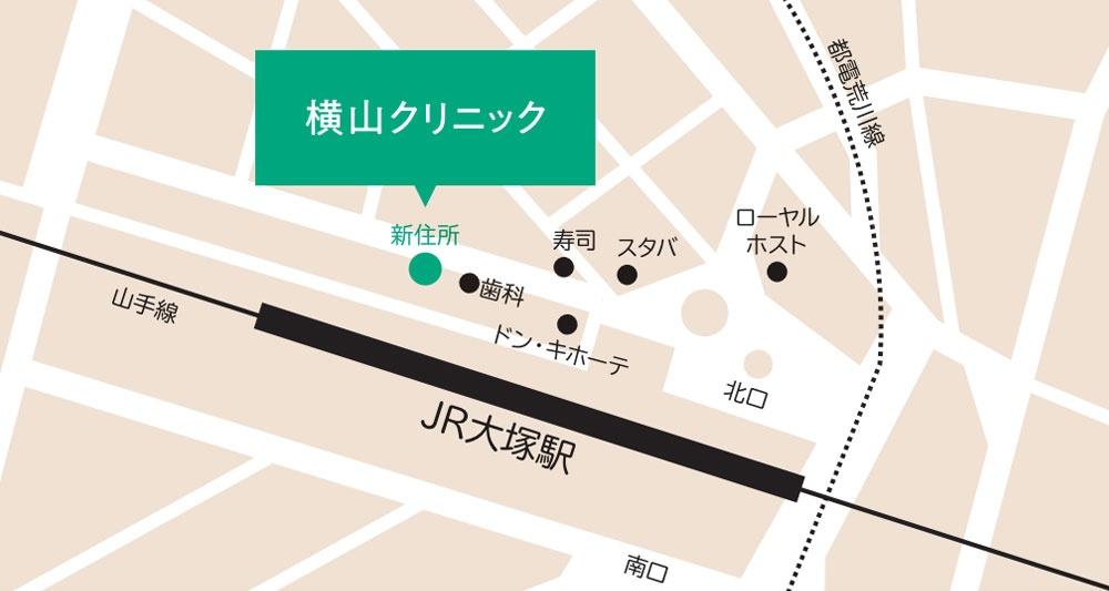 横山クリニック_アクセスマップ